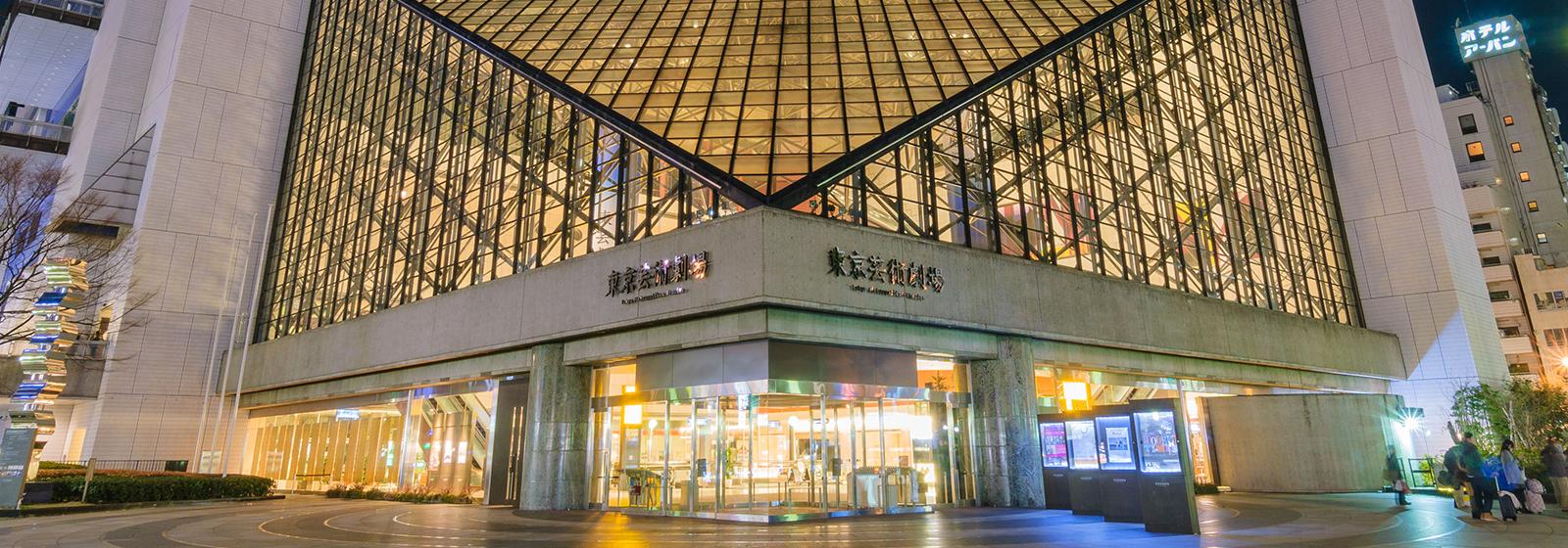 Koncert Japánban – Tokió